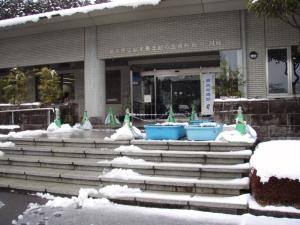栃木県立なす風土記の丘資料館小川館