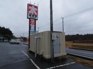 オオタストア消火栓ぽンプ室