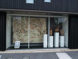 真壁伝承館歴史資料館入口
