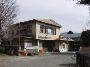 旧真壁町母子保健センター